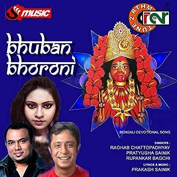 Bhuban Bhoroni