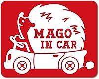 imoninn MAGO in car ステッカー 【マグネットタイプ】 No.37 ハリネズミさん (赤色)