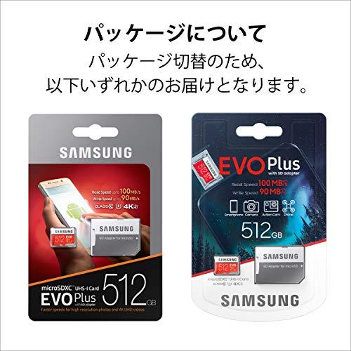 SamsungEVOPlus512GBmicroSDXCUHS-IU3100MB/sFullHD&4KUHDNintendoSwitch動作確認済MB-MC512GA/ECO国内正規保証品