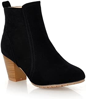 Girls Chunky Heels Zipper Round Toe Frosted Boots