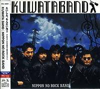 Nippon No Rock Band by Keisuke Kuwata (2001-06-25)