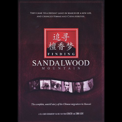 Price comparison product image Finding Sandalwood Mountain