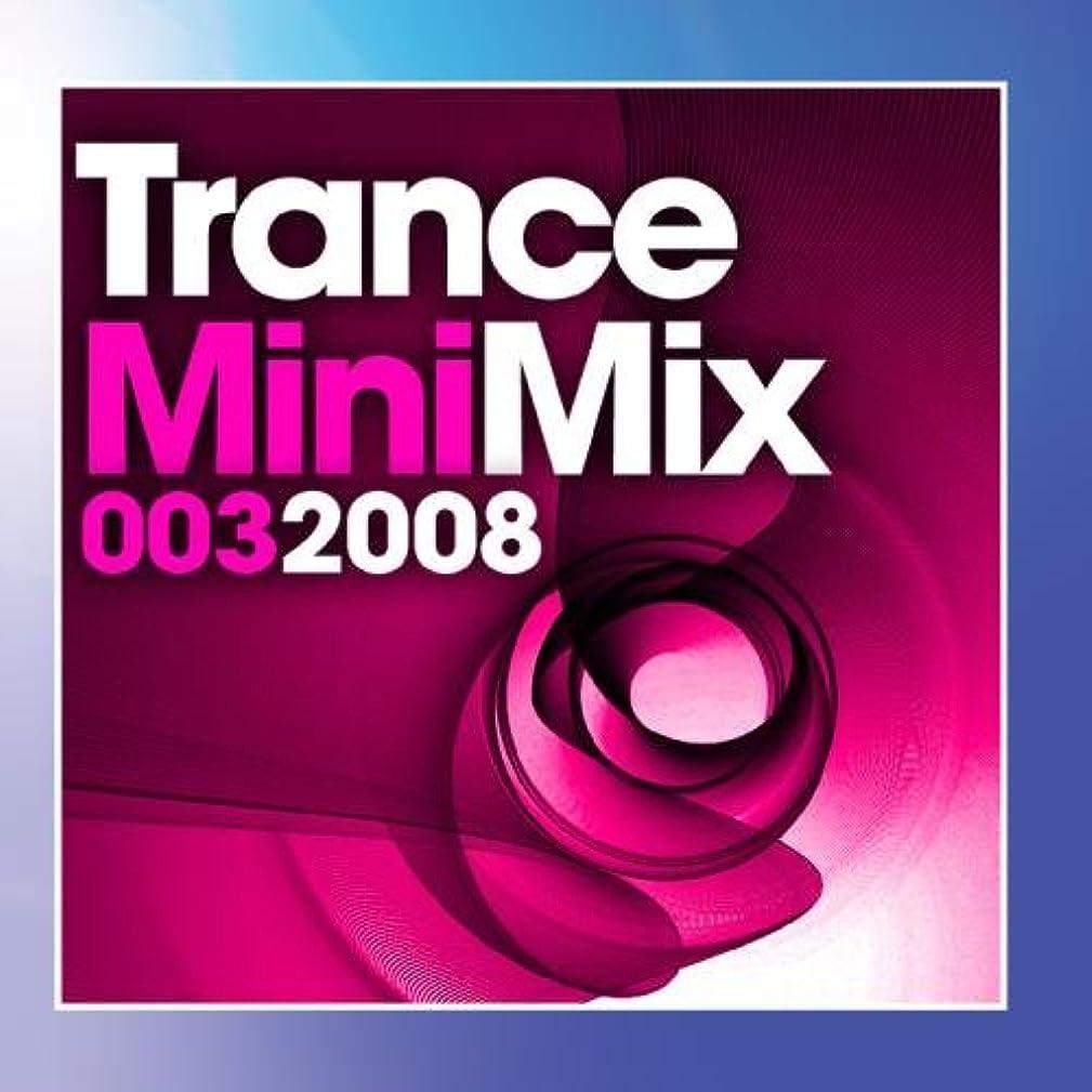 Trance Mini Mix 003