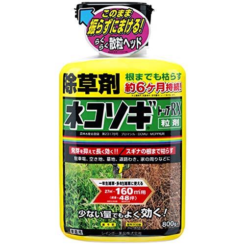 レインボー薬品 除草剤 800g