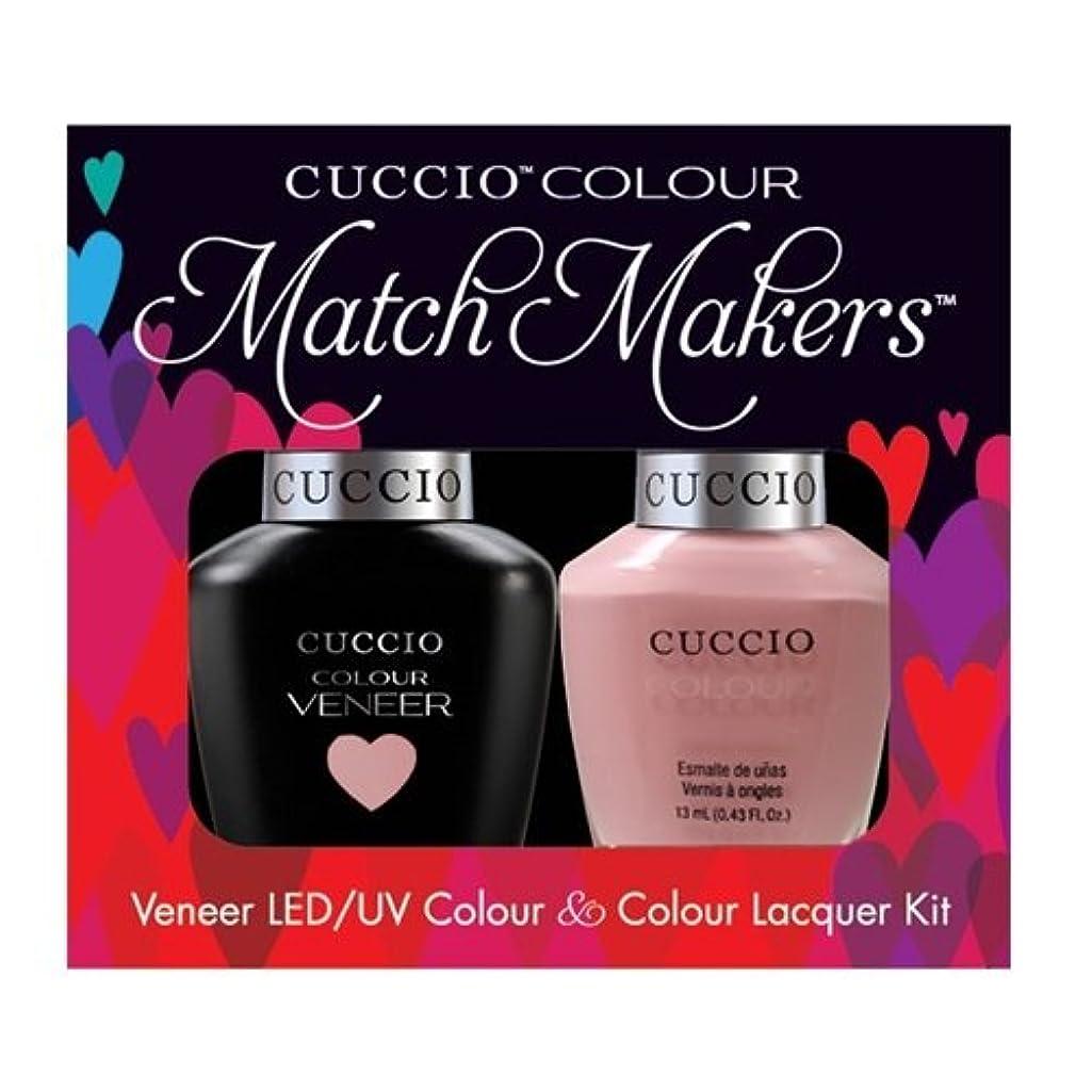 デザート静脈アルコールCuccio MatchMakers Veneer & Lacquer - Namaste - 0.43oz / 13ml Each