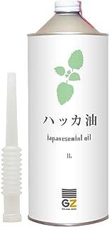 ガレージゼロ ハッカ油 (1L)