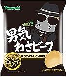 山芳製菓 ポテトチップス 男気わさビーフ 50g ×12袋