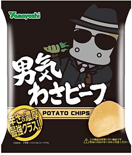 山芳製菓『ポテトチップス 男気わさビーフ 50g』