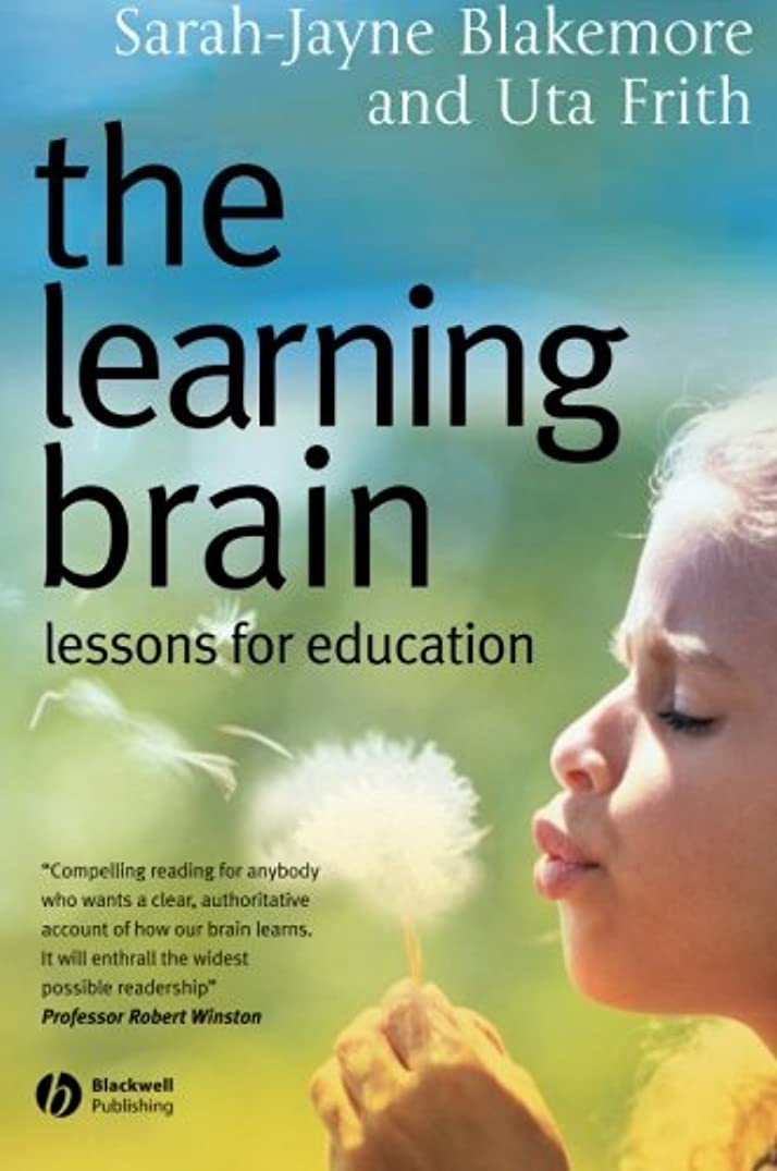 キリマンジャロ弱める呪いThe Learning Brain : Lessons for Education