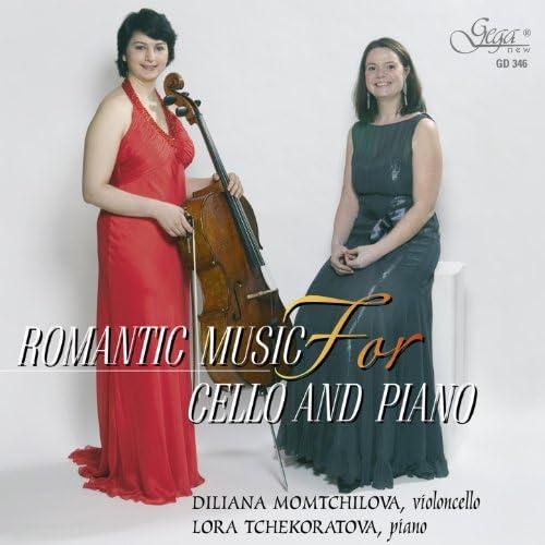 Diliana Momtchilova and Lora Tchekoratova