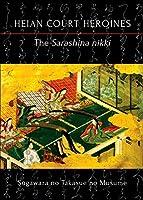 The Sarashina nikki