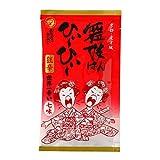 京都限定 産寧坂 舞妓はんひぃ~ひぃ~ 狂辛 世界一辛い七味唐辛子 1袋 おちゃのこさいさい