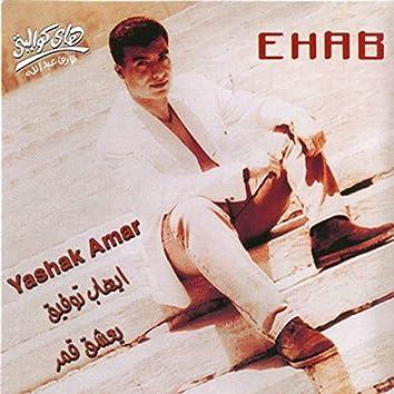 Yashak Amar