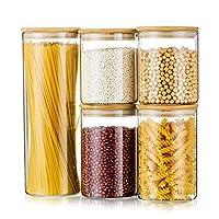 glasseam set di 5 barattoli di vetro barattoli di muratore multipack con coperchio contenitori ermetici per alimenti per la conservazione in cucina di chicchi di caffè pasta farina di cereali