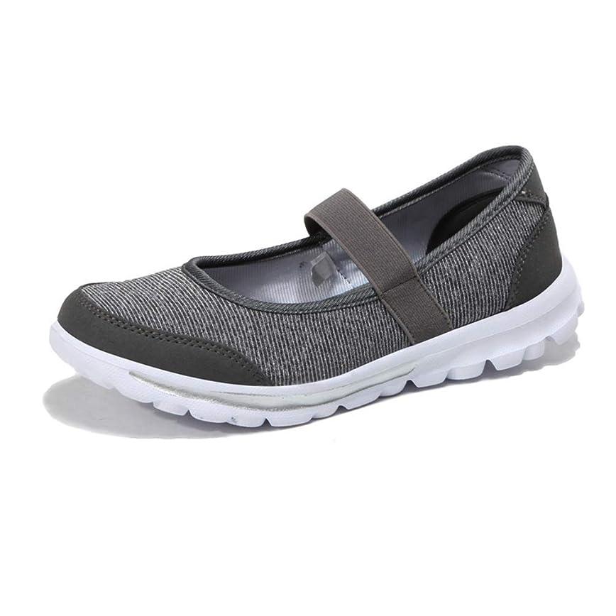 郊外トレーニング十代の若者たち[AcMeer] 婦人靴 カジュアル レディース ナースシューズ スポーツ 上履き 上靴 ウォーキング 安全靴 ストレッチ 快適 介護士 中高齢者靴 パンプス デイリー 大きいサイズ 26.0CM 黒 赤 グレー