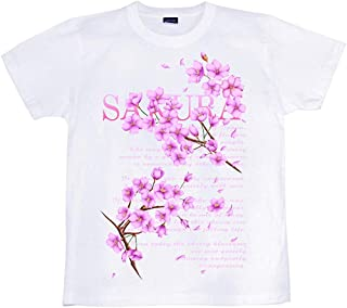 [GENJU] Tシャツ 桜 春 SAKURA さくら サクラ 花柄 飲み会 イベント スポーツジム メンズ キッズ