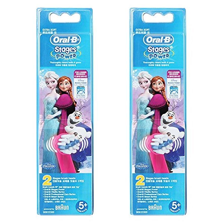 勝つスワップ電極Braun Oral-B EB10-2 Disney FROZEN 歯ブラシ交換用ブラシヘッド 2Pack [並行輸入品]