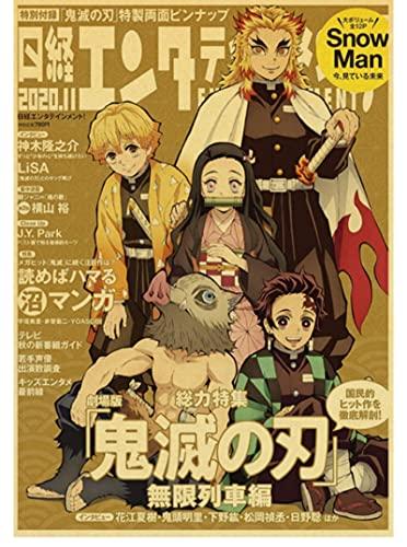 ERWUYI Leinwand Poster Neuester Heißer Anime Demon Slayer Kimetsu No Yaiba Mugen Ressha-Hen 50 * 70 cm Wasserdicht Und Sonnenschutz Ohne Rahmen