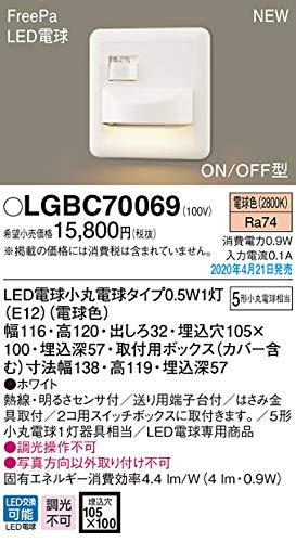 パナソニック(Panasonic) 壁埋込型 LED(電球色) フットライト 埋込ボックス取付 FreePa・ON/OFF型・明るさセンサ付 LGBC70069