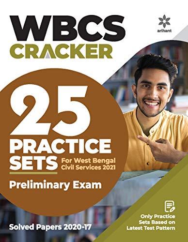 WBCS (West Bengal Civil Services) 25 Practice Sets Preliminary Exam 2021