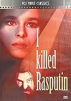 I Killed Rasputin (1967) [DVD]