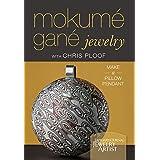 Mokume Gane Jewelry - Make a Pillow Pendant [DVD]