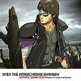 OVER THE MONOCHROME RAINBOW ORIGINAL SOUNDTRACK music by YASUHIKO FUKUDA