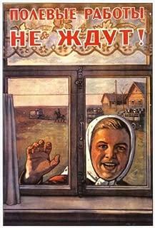 CUSTOM FRAMED Russian Soviet Political Propaganda Poster ''FIELD WORKS CAN NOT WAIT'' 11.5