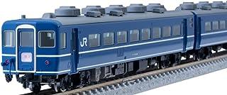 TOMIX Nゲージ JR 14系 八甲田 基本セット 98741 鉄道模型 客車