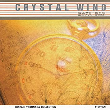 Crystal Sound Music Box -Hideaki Tokunaga