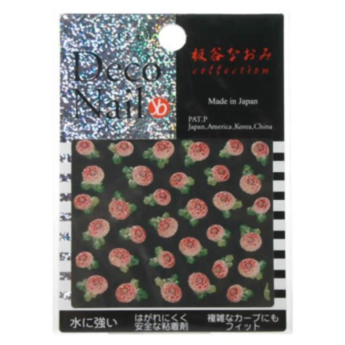 とまり木天井下品デコネイル ITAYA菊 レッドN-98R