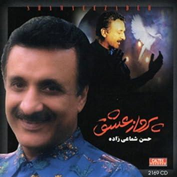 Parvaze Eshgh - Persian Music