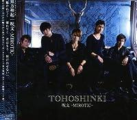 Jumon-Mirotic by Tohoshinki (2008-10-15)