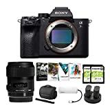 Sony Alpha a7R IV Mirrorless Digital Camera Body with Sigma 35mm f/1.4 Lens and Software Suite Bundle (8 Items)