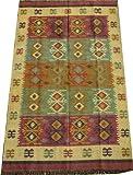 Guru-Shop Kilim Alfombra 250 x 150 cm NO. 2, Lana, Alfombras y Tapetes