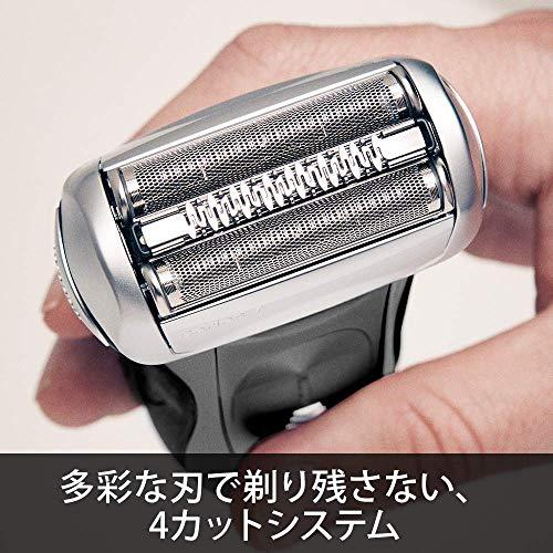 【洗浄器付き】ブラウンシリーズ7メンズ電気シェーバー7867cc4カットシステム洗浄器付水洗い/お風呂剃り可