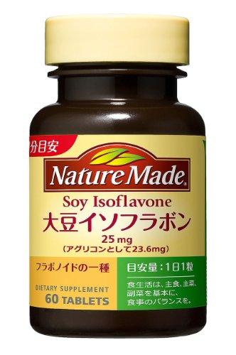 大塚製薬ネイチャーメイド大豆イソフラボン60粒