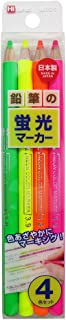 Best kutsuwa hiline highlighter pencils Reviews
