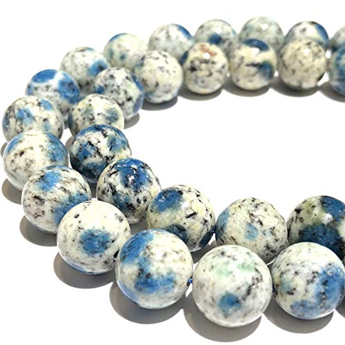 [ABCgems] Extremely-Rare Himalayas K2 Azurite in Granite (Occasionally Inclusions with Apatite & Malachite) 10mm Smooth Round Natural Semi-Precious Gemstone Healing Energy Beads