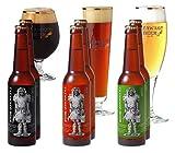 限定醸造ダークラガー入り!田沢湖ビール飲み比べセット(なまはげラベル)3種 330ml×6本(アルト2・ピルスナー2・ダークラガー2)