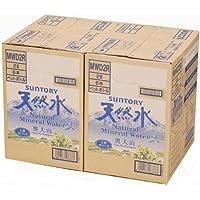 [2CS] サントリー 天然水 奥大山 (2L×6本)×2箱