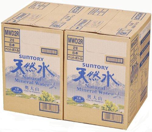 サントリー 天然水(奥大山) 2L×12本 PET