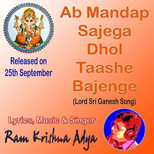 Ram Krishna Adya