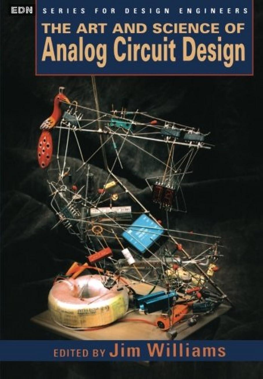 ホールド群れ長くするThe Art and Science of Analog Circuit Design (EDN Series for Design Engineers)