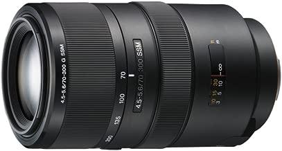 Sony SAL70300G 70-300mm f/4.5-5.6 SSM ED G-Series Compact Super Telephoto Zoom Lens