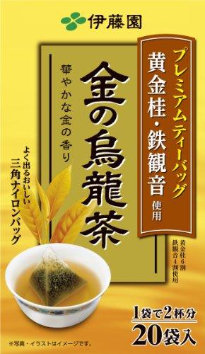 伊藤園 プレミアムティーバッグ 金の烏龍茶 20袋