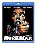 Murder Rock (Special Edition) aka...