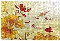 子供のための1000ピースのジグソーパズル大人のアジアの装飾赤鯉日本ハイビスカスフラワー牡丹ブルームゴールドレトロアートDIYパズルフェスティバル家の装飾