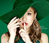 Love Collection 2 〜pink〜(初回生産限定盤)