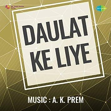 Daulat Ke Liye (Original Motion Picture Soundtrack)